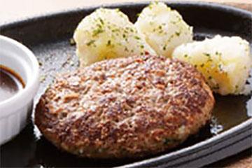 牛肉100% ビーフハンバーグ